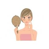 tratamento para manchas na pele Sítio Boa Vista
